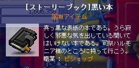 20070419013622.jpg