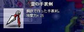 20070422093008.jpg