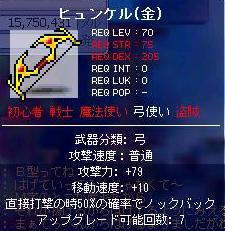 20070424012558.jpg