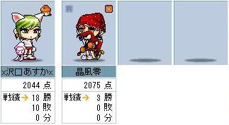 20070425011849.jpg