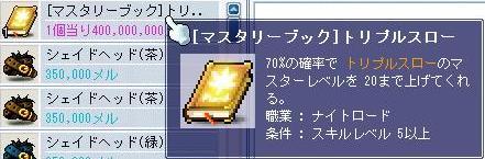 20070505032647.jpg