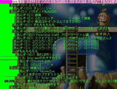 20070510203419.jpg