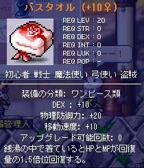 20070515013634.jpg