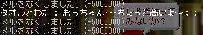 20070516012626.jpg