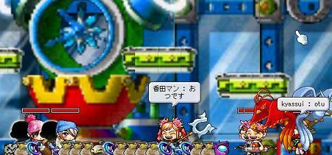 20070522200545.jpg