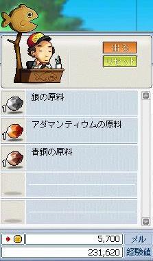 20070530190632.jpg