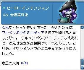 20070605182514.jpg