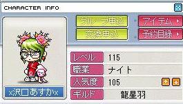 20070607194306.jpg