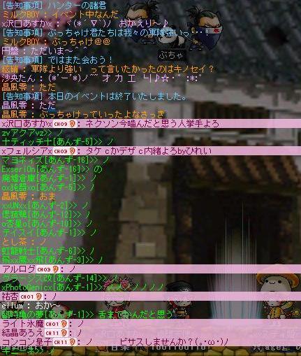 20070622220119.jpg