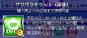 20070628200814.jpg