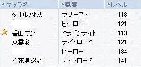 20070721103541.jpg
