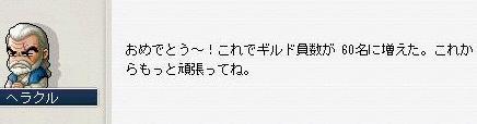 20070910225803.jpg