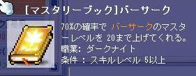 20071009230350.jpg