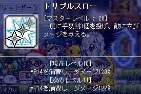 20071023213900.jpg
