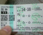 200704081608000.jpg
