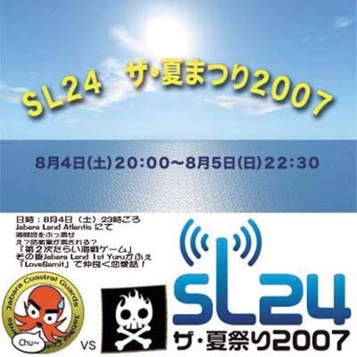 20070801131855.jpg