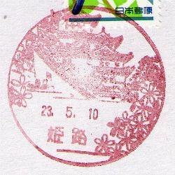 img200 (2)