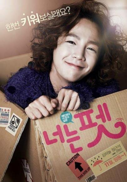 チャン・グンソクjangkeunsuk20120126009