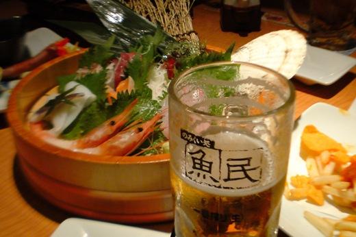 魚民2011_1