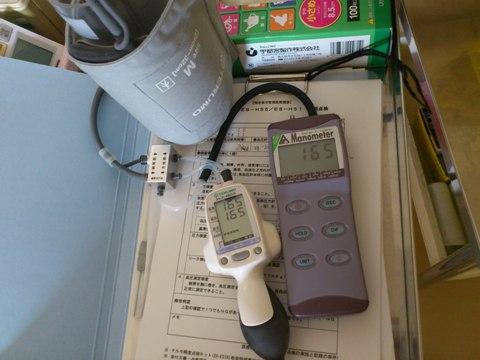 エレマーノ電子血圧計保守