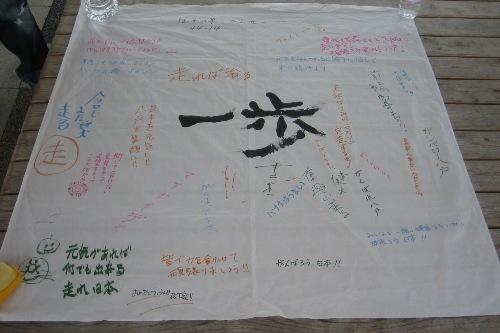 2011浅水食品RCチャリティラン3
