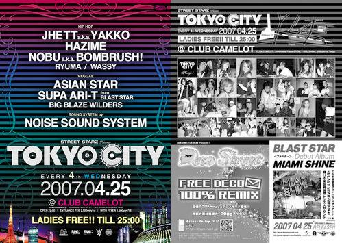 TOKYOCITY070425.jpg
