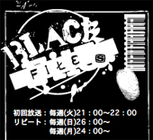 blackfile02070515.jpg