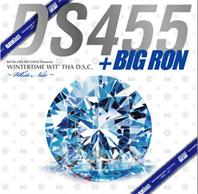 ds455bigroncd061123.jpg