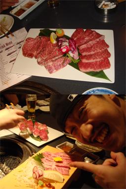 fukushimayakiniku070707.jpg