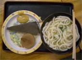 minatoya061103.jpg