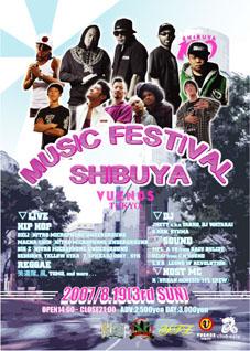 musicfestival0708191.jpg