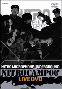 nitrocamp06dvd.jpg