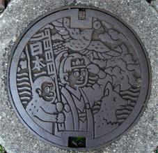 okayamayakko0710209.jpg