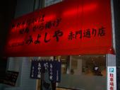 utunomiya02.jpg