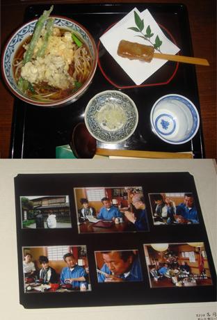 yakkosoba061226.jpg