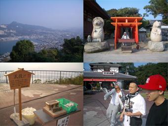 yashima06110503.jpg