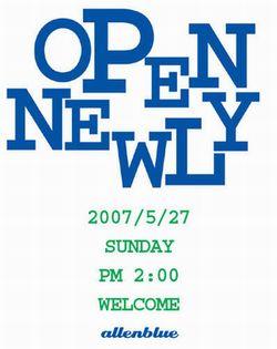open-party.jpg