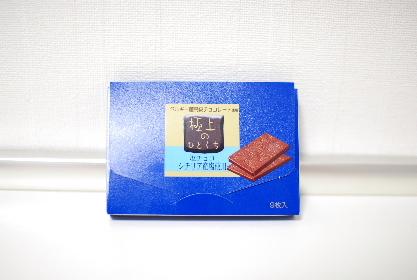 0620.jpg