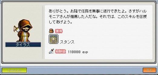07-05-25-09.jpg