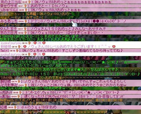 20070126214905.jpg