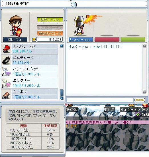 20070129002848.jpg