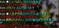 20070628115732.jpg