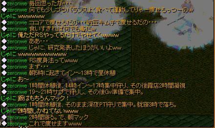 20070705122352.jpg