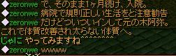 20070705123044.jpg