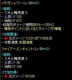 20070830113511.jpg