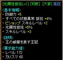 20070920120444.jpg