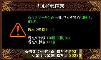 20070920125442.jpg