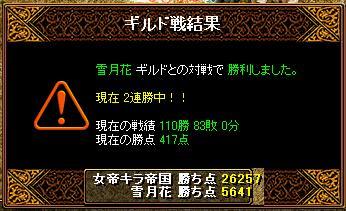 20070920125534.jpg