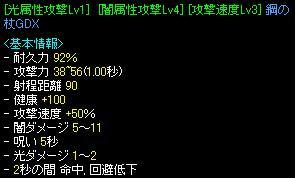 20071011122634.jpg