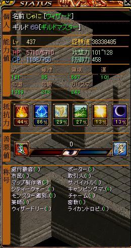 20071018105417.jpg
